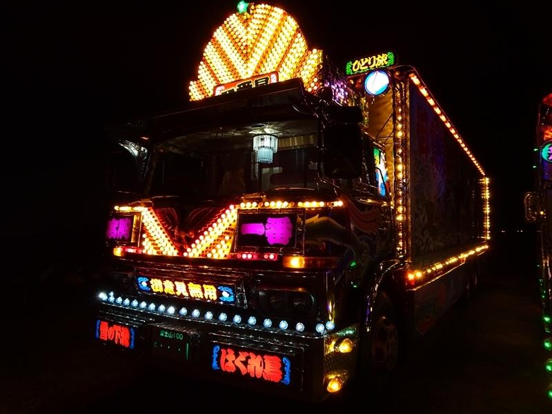 トラック029