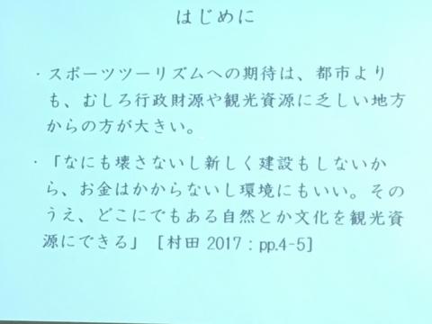 2017-11-24_14-30-19.jpg