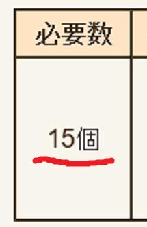 konoiitokoto999 - 222コピー - コピー