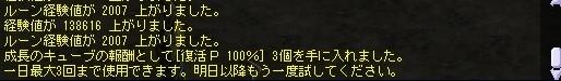 TWCI_2017_12_23_22_2_13.jpg