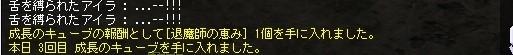 TWCI_2017_12_23_22_9_26.jpg