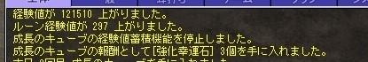 TWCI_2017_12_7_15_2_19.jpg