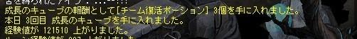 TWCI_2017_12_7_15_3_39.jpg