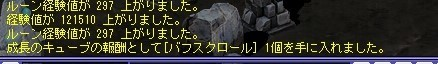 TWCI_2017_12_7_15_4_53.jpg