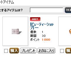 konoisinoyowasaha0171025.png