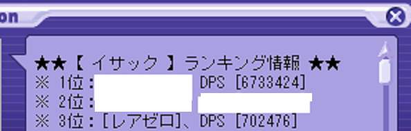 onajikyarakuta-kana1119999.png