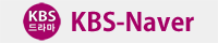 KBS ドラマnevrrPost-P2-200