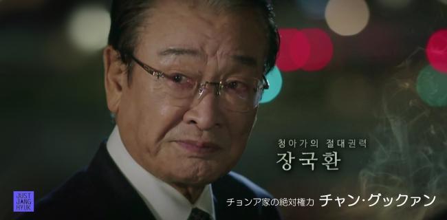 mf_hwan_1-2Kのコピー