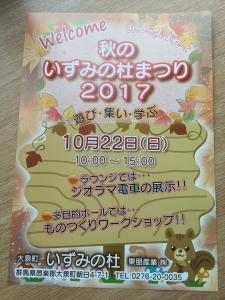2017101614500649b.jpg