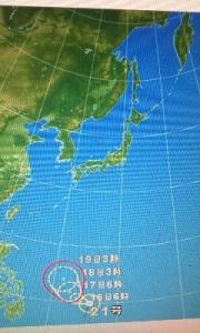 171016_台風