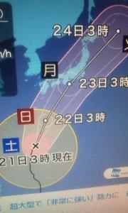 171021_台風21