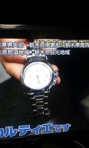 171022_徳光さんバス旅 時計