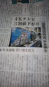 171206 テレビ