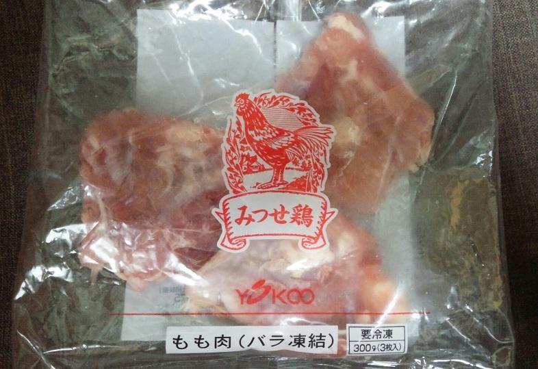 みつせ鶏3