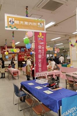 イオンお仕事体験2017-10-22 (6)