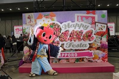 2017-11-23 ハッピーママフェスタ札幌ドーム (27)