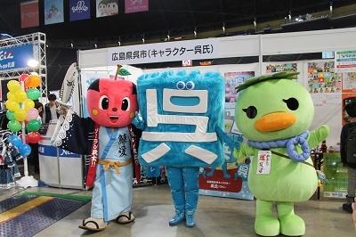2017-11-23 ハッピーママフェスタ札幌ドーム (183)