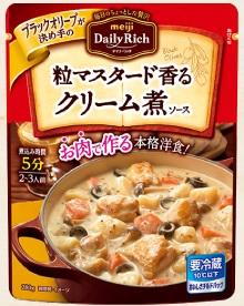20171027 明治Daily Rich 粒マスタード香るクリーム煮ソース