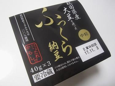 20171030 ふっくら納豆 (1)