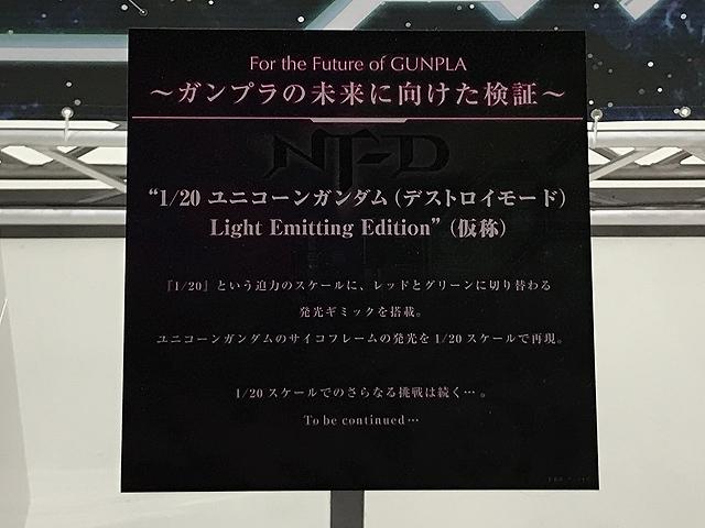Divercity_tokyo_Unicorn_Gundam_03.jpg