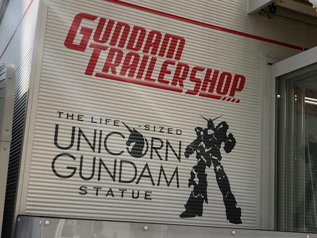 Divercity_tokyo_Unicorn_Gundam_08.jpg