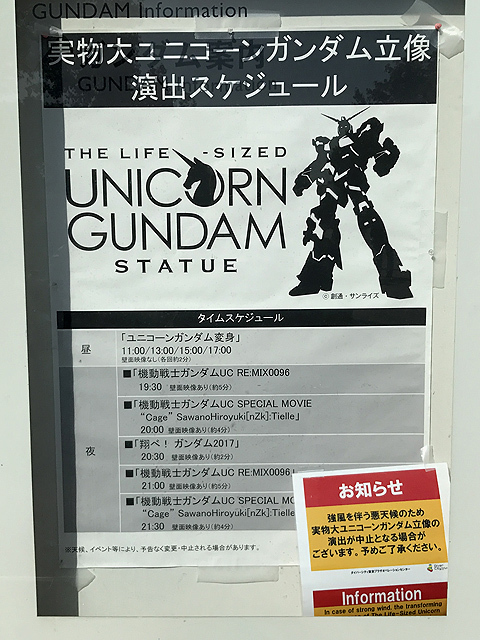 Divercity_tokyo_Unicorn_Gundam_22.jpg