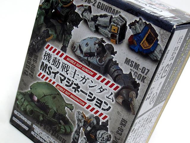 Divercity_tokyo_Unicorn_Gundam_34.jpg