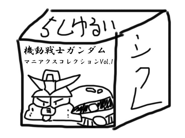 Divercity_tokyo_Unicorn_Gundam_36.jpg