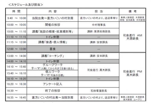 繧ュ繝」繝励メ繝」_convert_20171205103907