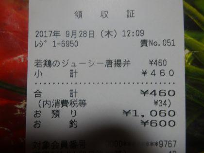 mini_DSC03348.jpg