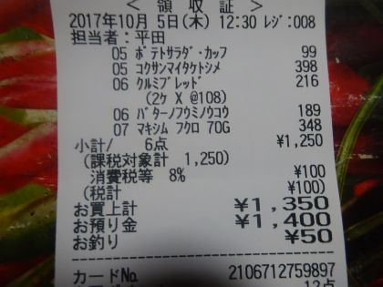 mini_DSC03460.jpg