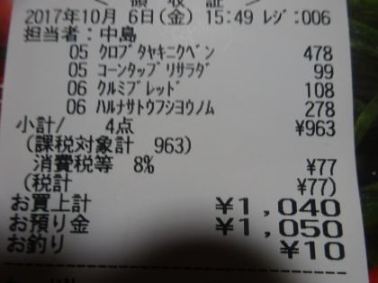 mini_DSC03477.jpg
