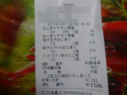 mini_DSC03514.jpg