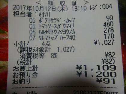 mini_DSC03556.jpg