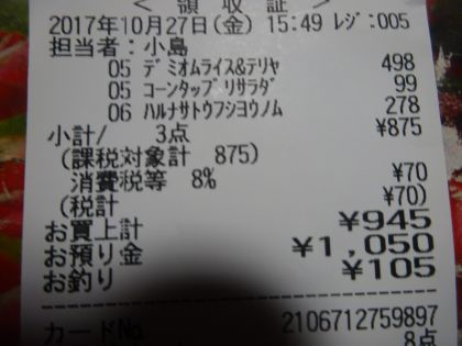 mini_DSC03755.jpg