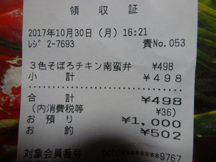 mini_DSC03773.jpg