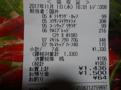 mini_DSC03811.jpg