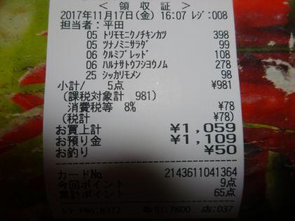 mini_DSC04075_20171117164241026.jpg