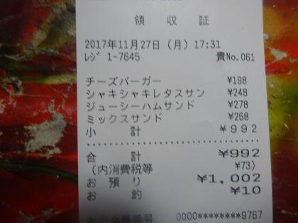 mini_DSC04183.jpg