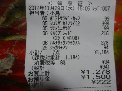 mini_DSC04208.jpg