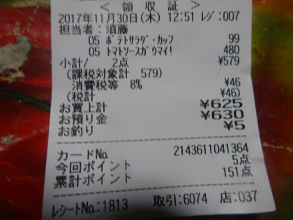 mini_DSC04228_20171130131602c60.jpg