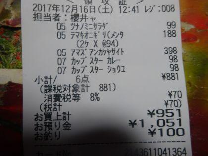 mini_DSC04514.jpg