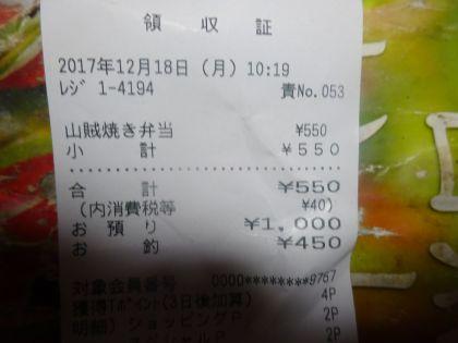 mini_DSC04524_20171218103255900.jpg