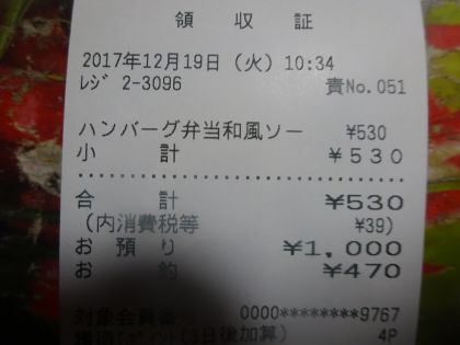 mini_DSC04543_20171219172331456.jpg