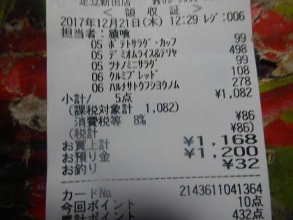 mini_DSC04596.jpg