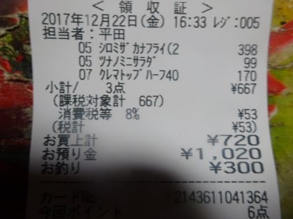 mini_DSC04622.jpg