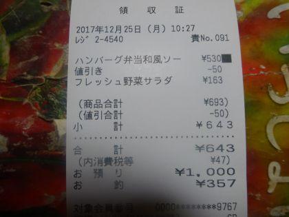 mini_DSC04656.jpg