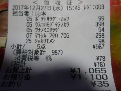 mini_DSC04710.jpg