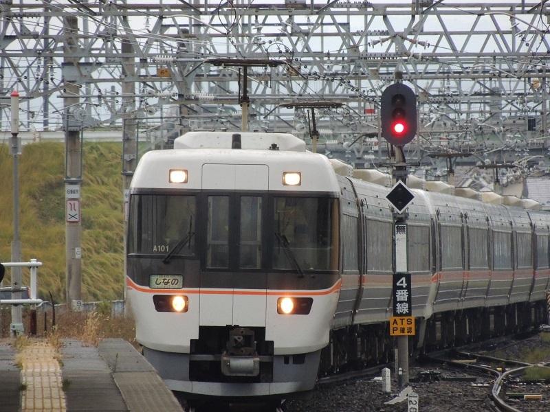 DSCN3800.jpg
