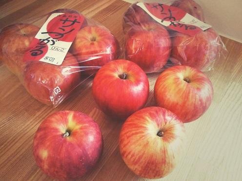 お安いりんご